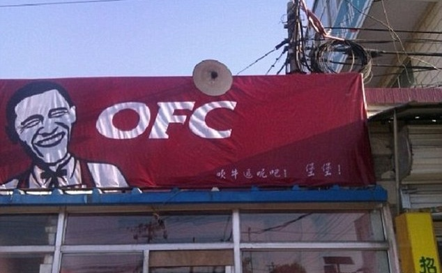 obama fried chicken in china